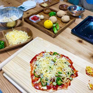 初心者限定!!English pizza lesson 🍕
