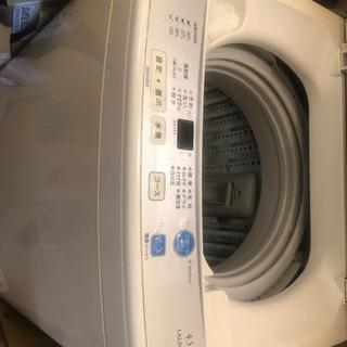【ネット決済】洗濯機古い物ですが今も使っているので動作問題無し
