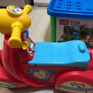 【ネット決済】三点おもちゃ