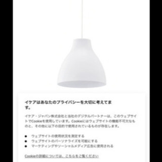 中古品IKEA天井付シーリングライトホワイト②直径27センチ