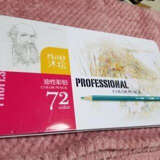 MUHUI72 Countプレミアム油性色鉛筆