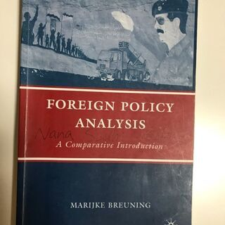 FOREIGN POLICY ANALYSIS、関西外国語大学教科書