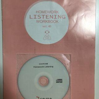HOMEWORK LISTENING WORKBOOK, ESS...