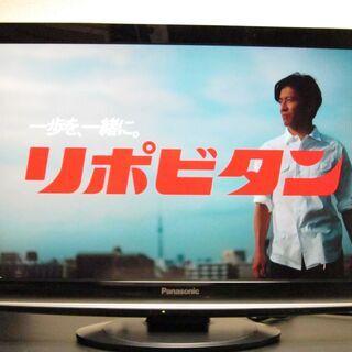 リモコンに難あり☆32型 液晶テレビ Panasonic パナソ...