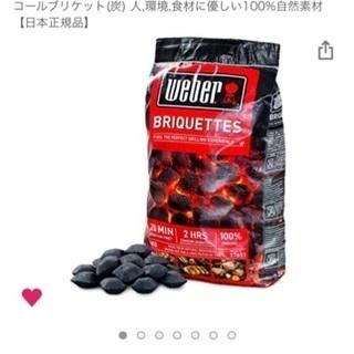 BBQ用ブリケット(炭)