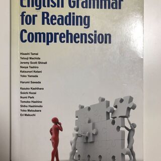 English Grammar for Reading Comp...