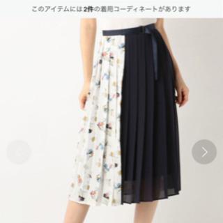 【ネット決済】フラワーラッププリーツスカート