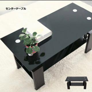 おしゃれ!ガラステーブル(ブラック)