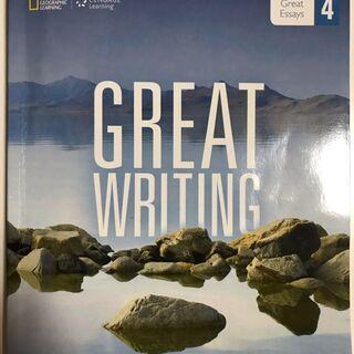GREAT WRITING 4 、関西外国語大学教科書