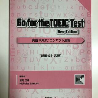 Go for the TOEIC Test [New Editi...