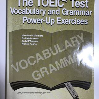The TOEIC Test Vocabulary and Gr...