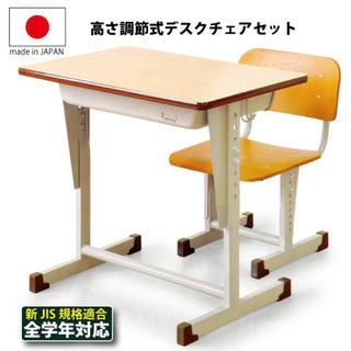 【ネット決済】学校用デスク&椅子
