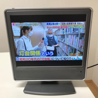 15V型 デジタル液晶テレビ(15LCD-S5)