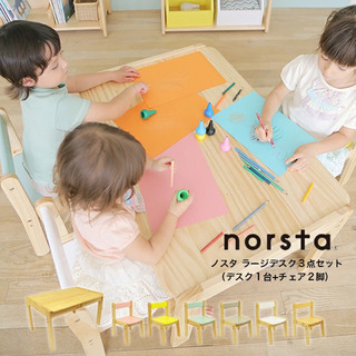 【ネット決済】幼児用デスク&チェアー2脚