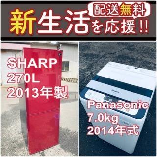 送料無料❗️⭐️人気No.1⭐️入荷次第すぐ売り切れ❗️冷蔵庫/...