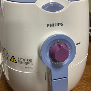 PHILIPS ノンフライヤー HD9299