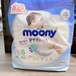 【ネット決済】ムーニーs50枚 パンパースs50枚