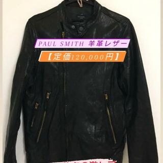 【まだ取引可能!】【激レア本羊皮】【定価12万円】Paul Sm...