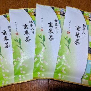 ★ 値下げ! ★ 残り3袋! 抹茶入り 玄米茶 100g