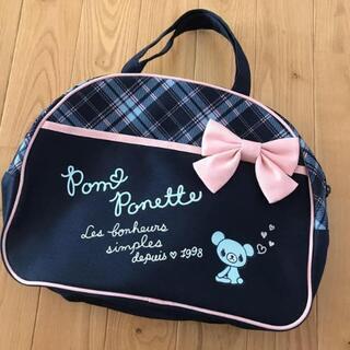 ★ 値下げ!★   pom ponette   リボンのトートバッグ