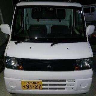 軽トラック 三菱ミニキャブ AT 4wd ETC 検査有り 距...