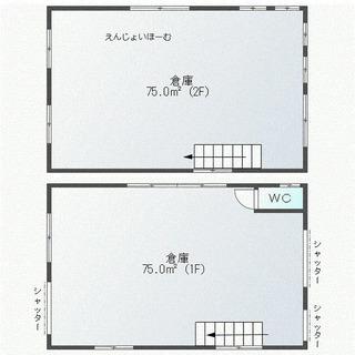 ✈150㎡の倉庫出ました★トイレあり・駐車場複数OK(*^^*)...