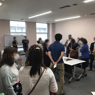 令和3年9/21長野【第36回 長野ワンコインビジネス交流会】