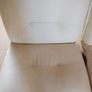 【ネット決済】高級座椅子2p