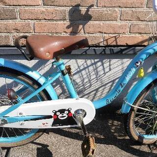 くまモンの自転車18インチ