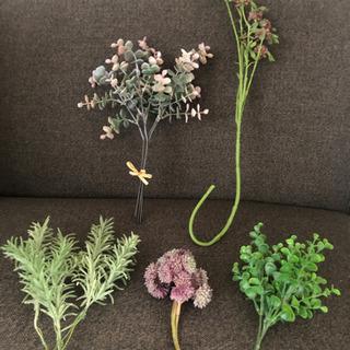 造花 5種