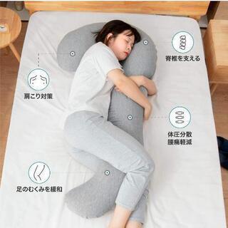 【新品】多機能抱き枕 授乳クッション