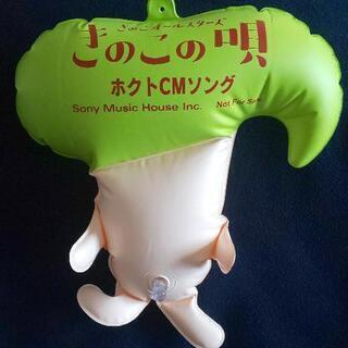 ホクトのきのこ 非売品キャラクターグッズ2つ 新品 - おもちゃ