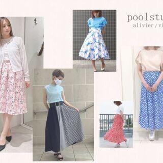 poolstudio vivier 名古屋セントラルパーク店 ア...