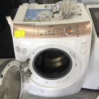 東芝9.0Kザブーン ドラム式洗濯乾燥機 2013年製 分解クリ...