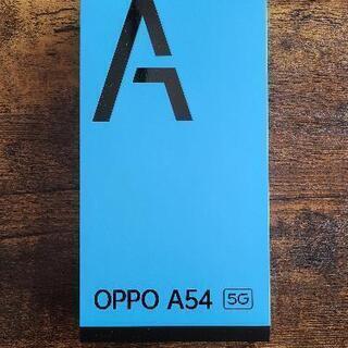 【ネット決済・配送可】新品未使用  OPPO A54 5G 64...