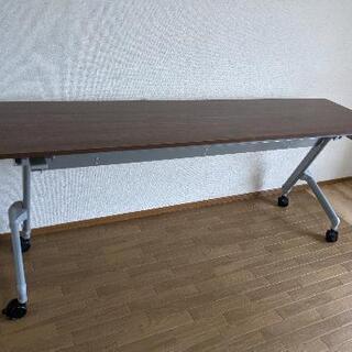 【ネット決済】会議用テーブル(フォールディングテーブル)天板がた...