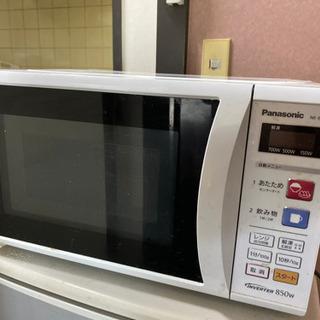 【ネット決済】Panasonic 電子レンジ NE-EH227