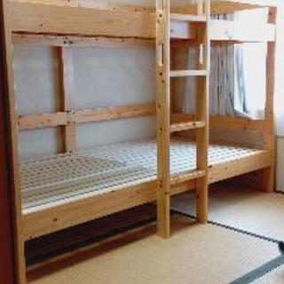 二段ベッド 組立式