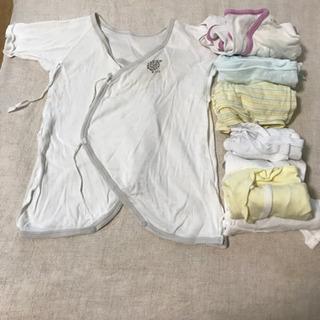 長肌着 短肌着など 新生児衣類