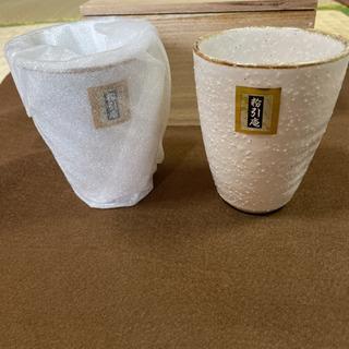 粉引庵】新品・未使用 フリーカップ 湯呑み 2個セット