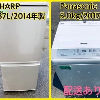 ⭐️2017年式⭐️ 送料設置無料!!洗濯機/冷蔵庫 ✨大型セット✨
