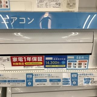 安心の1年保証付き!MISTUBISHI(三菱)の2019…