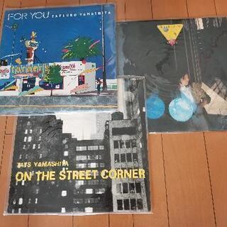 山下達郎 ForYou等LPレコード37枚セット