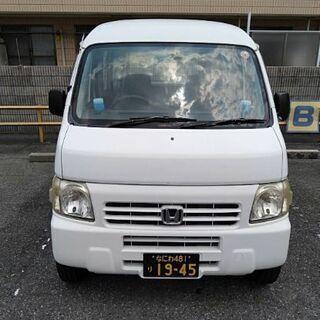 平成21年式/ホンダ/アクティ バン/4WD/車検04/01