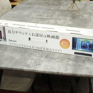 札幌 引き取り ☆ 状態良好 Bluetooth サウンドバース...