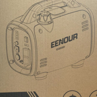 【ネット決済】定格700wのインバーター発電機 EENOUR