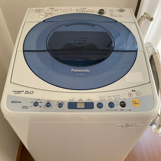 ꙳✧˖°パナソニック洗濯機5kg ꙳✧˖°