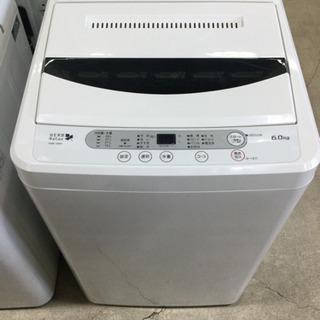 洗濯機 ハーブリラックス 6.0kg 2015年製 YWM…