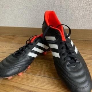 【ネット決済】スパイク(adidas) 28cm