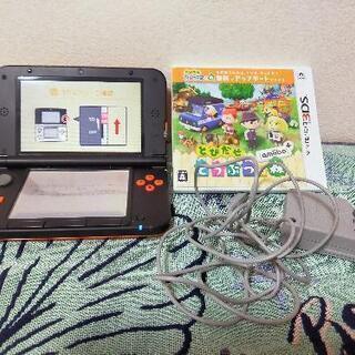 任天堂 3DS とび森 セット おまけ付き